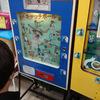 昭和10円レトロゲーム「キャッチボール」やってみた!