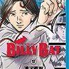 『BILLY BAT(ビリーバット) 17』 浦沢直樹 長崎尚志 モーニングKC 講談社
