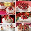 クリスマスの謎その「2なぜケーキを食べるのか?」編