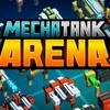 【MechaTankArena】最新情報で攻略して遊びまくろう!【iOS・Android・リリース・攻略・リセマラ】新作スマホゲームが配信開始!