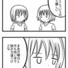 【4コマ】英語より日本語の方が難しそうなのに I can't speak English.