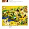 「画廊からの発言−新世代への視点2015」