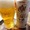 Premium YEBISU 吟醸