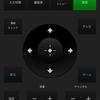 ブラビア KJ-55X9350D(Android TV)で録画番組を快適に管理するには