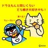 【エウレカ3】中段チェリー降臨!恩恵はHI-EVOモード突入!