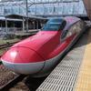 秋田新幹線こまち21号乗車記(仙台12:53→秋田15:04)