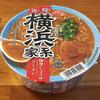 サッポロ一番 旅麺 横浜家系 豚骨しょうゆラーメン 食べてみました!気軽に楽しめる家系ラーメンの味わい!