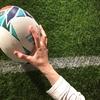 2023年ラグビーワールドカップの組み合わせが決定!日本はあの国と同組に!