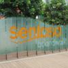 【セントーサ島】シンガポール