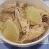 鶏手羽中と大根の食べるスープ