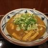 丸亀製麺のカレーうどん!
