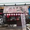 ~博多中洲屋台 一竜 金沢市桜田町~たまに食べる博多ラーメンに大満足でした~(^^♪平成31年1月6日