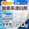 【有吉ゼミ】2/3 お風呂の水垢取り『過炭酸ナトリウム』&『不織布スポンジ・スコッチブライト』で完璧 やり方☆お取り寄せ