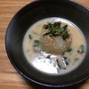【レシピ】ふろふきかぶのごま汁|栗原はるみさんレシピ|