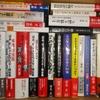 『世界文学の中のドラえもん』を読んで・米山舞