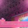 【ラブライブ!スクールアイドルフェスティバル】 黒澤 ルビィ 日々成長!