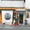 赤坂にあるおしゃれなうどん屋「うどん大學」