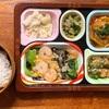 食宅便:海老と卵の中華炒め