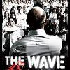 THE WAVE ウェイヴ 感想