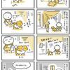 【犬漫画】お正月休みの散歩で初ストライキした理由