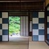ちょこっと京都 おもてなしの気遣い『桂離宮』