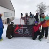 髪人スキー部'17シーズン第三弾