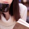 【テキスト】『読書力』第Ⅰ章:自分をつくる 自己形成としての読書