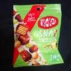 キットカットSNAX(スナックス)塩トリュフ風味ソイ&パンプキンスナック!カロリーが気になるコンビニで買えるチョコ菓子