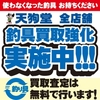 釣り具 買取 天狗堂買取実績速報(4月)