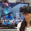 2017年、VRの可能性:10の予測