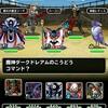level.52 【謎の状態アイコン出現!?】第85回ランキングバトル5日目