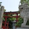 気比神宮(福井県敦賀市、越前国一宮)の紹介と御朱印
