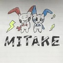 俺(MITAKE)って何だ