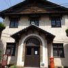 滋賀県)近江今津ヴォーリズ通り。琵琶の長寿。