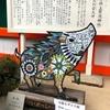 上賀茂神社のお話。