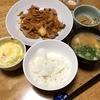イワシの梅煮・豚キムチ