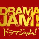 DramaJam