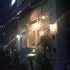 Fish house MARIO in 代々木