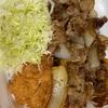がっつり甘めの味付け、玉ねぎがうまい! かつやの牛バラ焼きチキンカツ丼