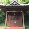 三峰、山の幸の恵みあれ(三峰神社)