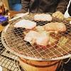 ぶ厚いタンと激ウマ焼き肉そしてソフトバンク 東京 北千住 肉三昧石川竜乃介