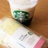 サラダラップ 生ハム&モッツァレラチーズ/水出しコーヒー