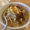 【東京餃子食堂】ホロホロのチャーシュー