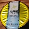 北海道チーズケーキとベリーミックスのホットサンド