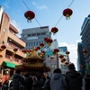 【写真】割と人がいる。久しぶりの南京町(2020/02/22)