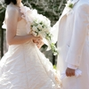 婚活の正念場は本交際の手前あたりにありそうという話