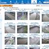 速報山王川が氾濫!ライブカメラ映像!神奈川県小田原市の山王川氾濫場所はどこ?