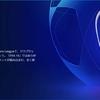 FIFA19ではUEFAチャンピオンズリーグが収録されます