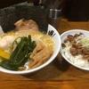 相模大野鼎『鼎ラーメンとねぎチャーシュー丼』に腹パンナイト!!圧巻のボリュームでございました!!