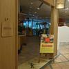 国際展示場正門TFTビルakitsuのランチビュッフェ